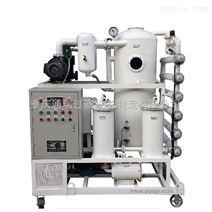 高效双级真空绝缘油(变压器油)滤油机