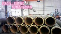 108*50聚氨酯保温瓦壳生产厂家\聚氨酯发泡管壳