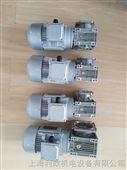 青浦RV050铝壳涡轮减速电机体积小操作方便质量稳定性好