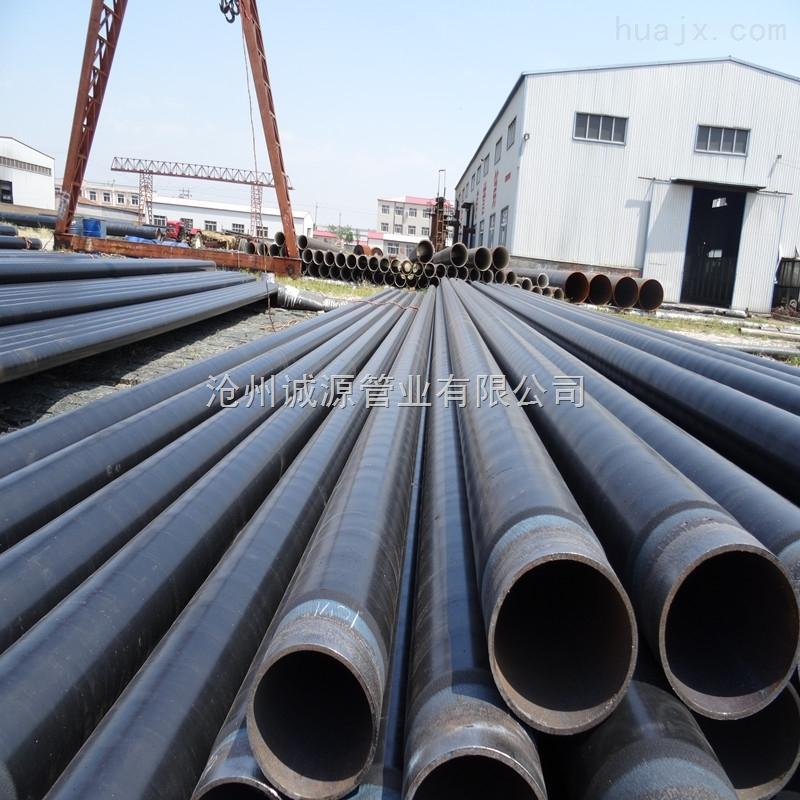 诚源管道厂家三层聚乙烯涂敷钢管价格题目了然防腐钢管