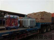 西安1250KVA电力变压器现货厂家