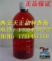 药用级大豆油(口服大豆油)符合中国药典cp2015版有注册证