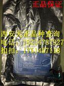 药用辅料三氯蔗糖 符合中国药典cp2015版有资质有批件(新发品种)