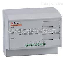 安科瑞ANHP300手术室 重症监护室用谐波保护器