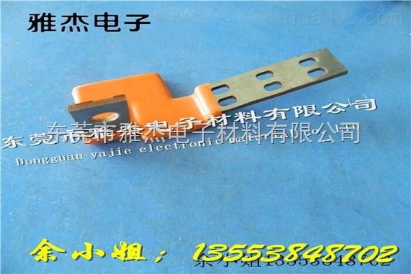 电池正负极连接硬铜排 环氧树脂涂层铜排