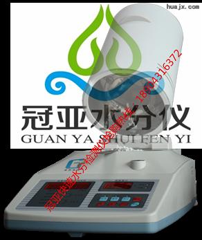 稻谷快速水分测定仪、苞米水分检测仪、粮食水分测量仪