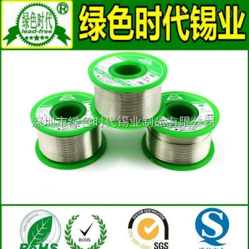 西安无铅环保焊锡丝锡线生产厂家新闻推荐