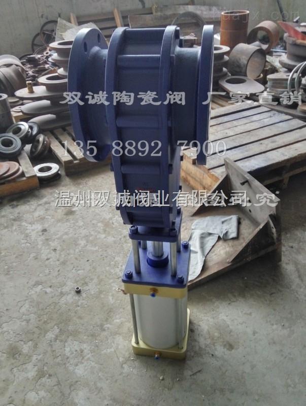 DN200气动耐磨陶瓷双闸板阀