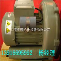 台湾达纲高压风机-DG-100-16