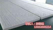 销往天水市玉门市耐火硅酸铝陶瓷纤维针刺毯\硅酸铝保温板,管
