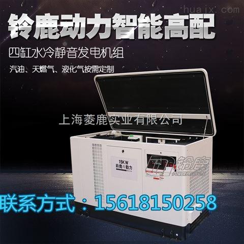 饭店用30KW25KW20KW低噪音汽油发电机