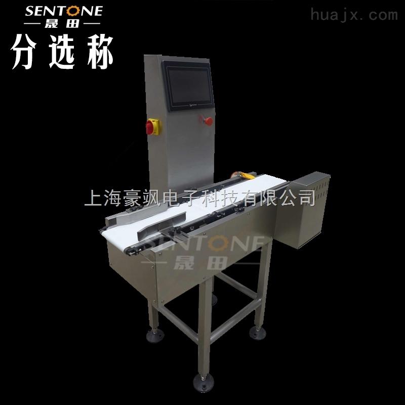 上海晟田厂家直销通用型检重秤