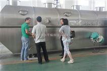 面包粉振动流化床干燥机