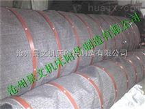 环保输送吊环式散装伸缩布袋加工