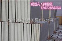 外墙聚氨酯保温板施工一平米价格