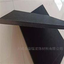 岩棉玻纤板黑色板且室内清洁度优越防霉抗菌