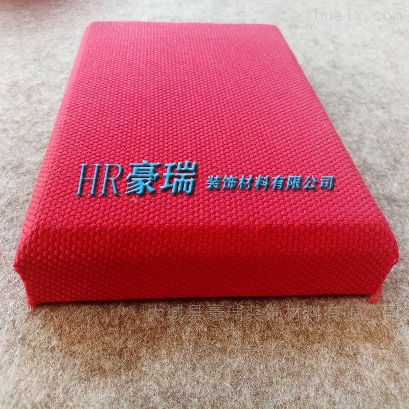 豪瑞岩棉玻纤布艺吸音板造型
