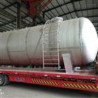 蒸馏塔,压力容器厂家直销