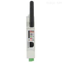 AWT100-4G无线数据采集通信终端