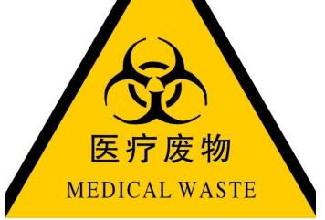 专家发现医废物抗生素残留降解新法