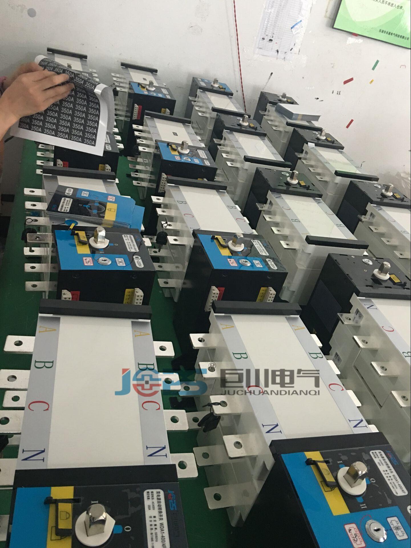 参数可设置:转换延时,过压,欠压,高频,低频等都可同过控制器调整.