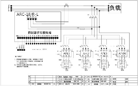5.2三相混补接线图(配功率因数自动补偿控制器