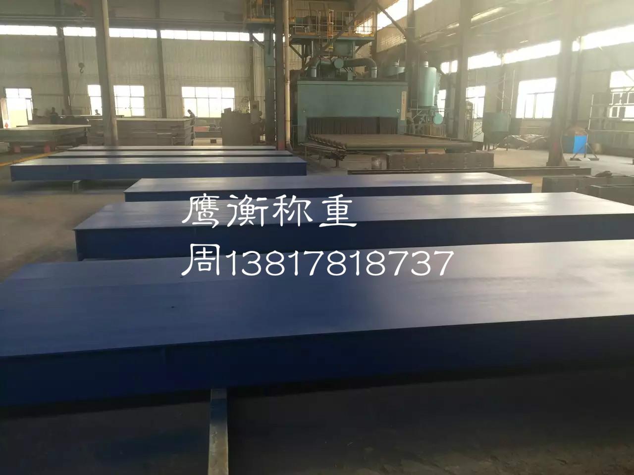 scs-青浦区地磅(80吨,100吨)厂家报价?