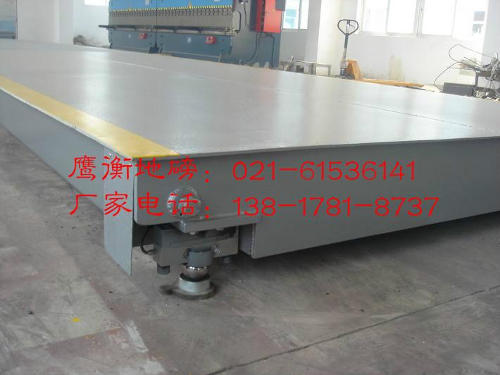 scs-徐州地磅(80吨,100吨)厂家报价?