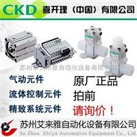 日本CKD气缸CMK2-C-00-20-435/Z
