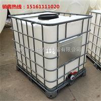 常州1000L防腐蚀化工包装运输桶