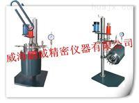 小型加氢反应釜