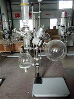 大型旋转蒸发器选购巩义予华仪器专业生产厂家