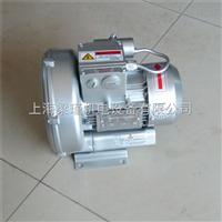 工业集尘机专用旋涡气泵,吸尘旋涡气泵,梁瑾吸尘气泵