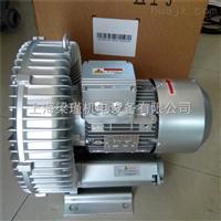 电镀设备专用高压风机,电镀设备专用旋涡气泵,工业真空风机