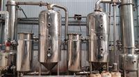 出售二手1吨双效蒸发器二手蒸发器