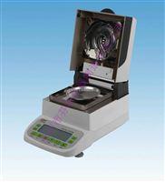 化妆品原材料固形物含量测定仪