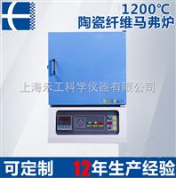HG系列陶瓷纤维马弗炉HG-12-4D