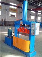 供应青岛鑫城现货立式切胶机 上海厚刀片立式天然橡胶切胶机
