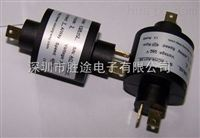 胜途电子供应4路插头式导电滑环