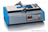 德国BYK2101自动涂膜机