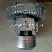 纸品包装设备专用漩涡气泵,梁瑾高压风机工厂直销