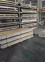 BRIGHTRAY ALLOY C钢板供应,单价