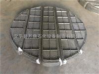 供应除雾沫粉尘专用设备丝网除沫器