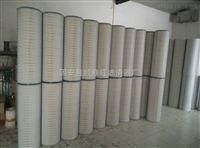 涡轮机组除尘设备自洁式空气滤筒320*220*1000