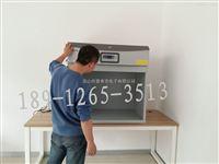 CWF标准光源观察箱价钱
