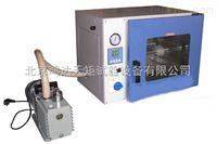 北京小型真空干燥箱