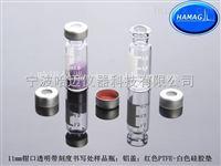 11MM钳口顶空瓶玻璃进样瓶气相样品瓶