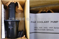 VKN065A-4Z?富士新款冷却泵