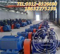50ZJ-A46渣浆泵