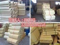 保温发泡塑料聚氨酯瓦壳价格制作厂家\聚氨酯管价格